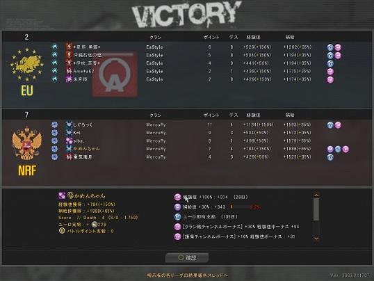 ODL1回戦