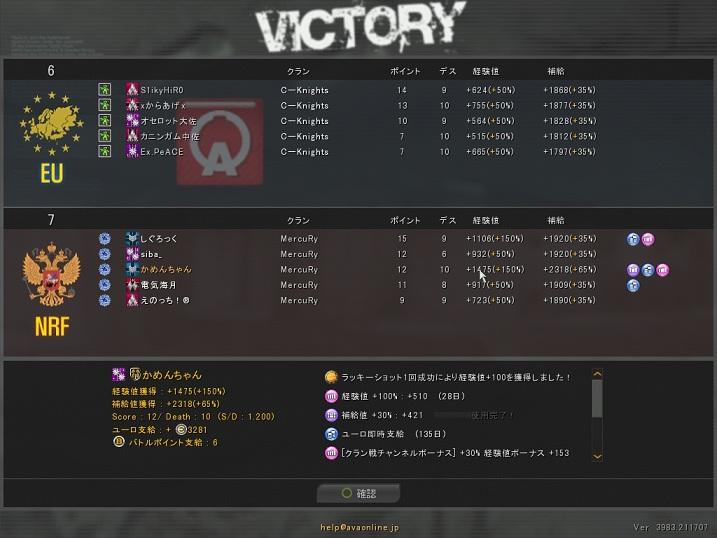 ODL3回戦
