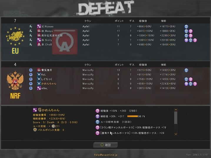ODL4回戦