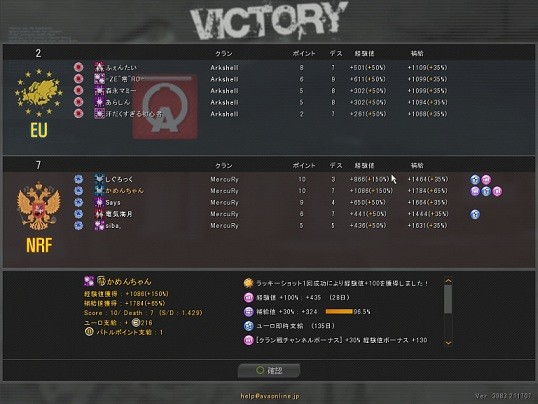 ODL5回戦