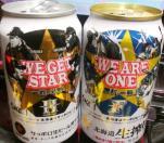 札幌ビール