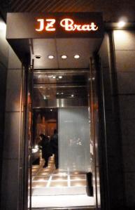 01JZ入り口
