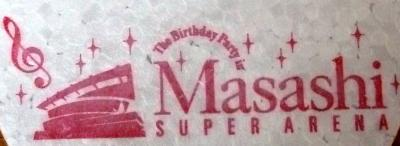 01 masashi