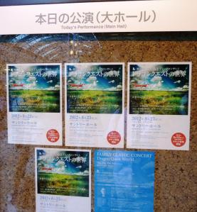 04本日の公園