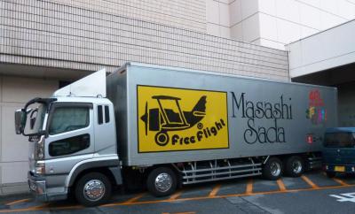 03トラック