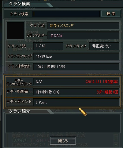 2012-01-31 23-28-53 SA