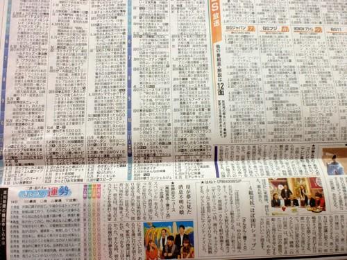 2011-12-141.jpg