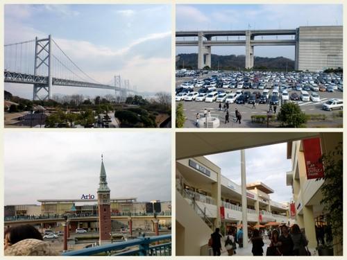 2012-01-041.jpg