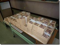 20100114租税教室 001