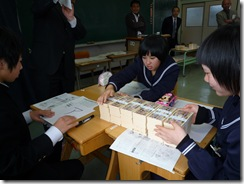 20100114租税教室 014