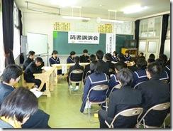 201001207読書会 001