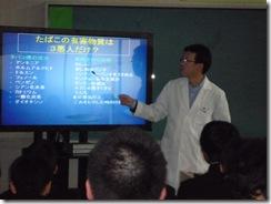 201001209薬物乱用防止教室 009