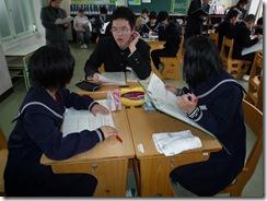 20100121社会科校内研修 007