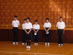 20100609朝会