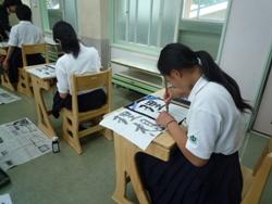 20100615毛筆2