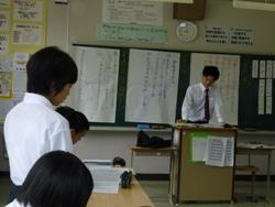教育実習最終日3