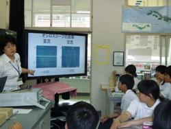 20100617理科授業研1