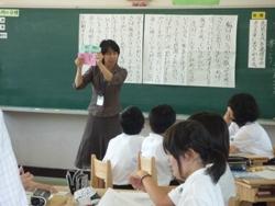 20100622国語授業研