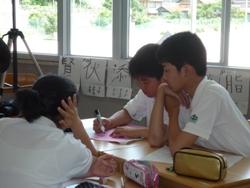 20100622国語授業研3