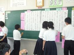 20100622国語授業研2