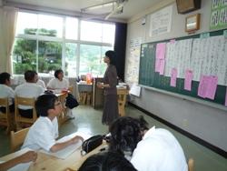 20100622国語授業研4