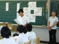 20100624道徳授業研1