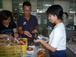 20100820職場体験学習