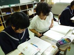 20100927英語科授業2