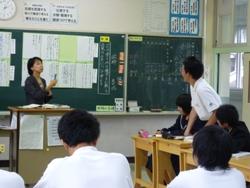 20100927国語授業