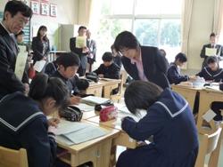 201001102教育実践発表会 078