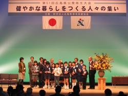 中岡さん表彰2