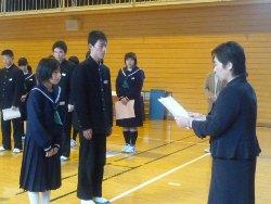 201001110朝礼 018