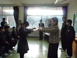 201001124朝礼 005