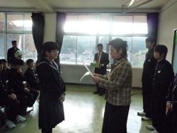 201001124朝礼 002