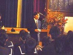 201001102教育実践発表会 120