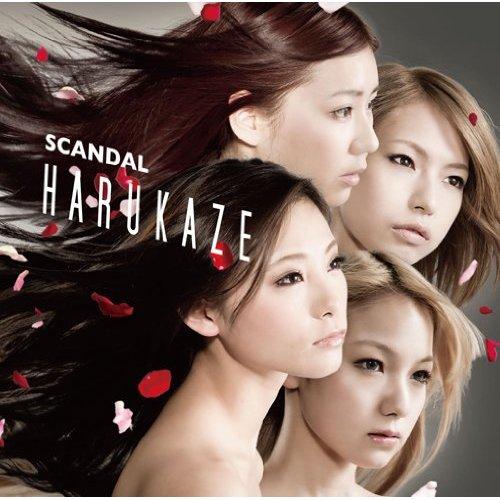 [2012_02_22]SCANDAL - HARUKAZE2