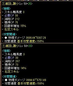 10_20101009181510.jpg