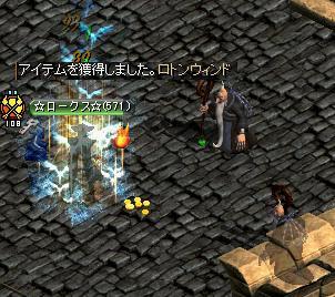 1_20100810164726.jpg