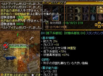 1_20101030132632.jpg