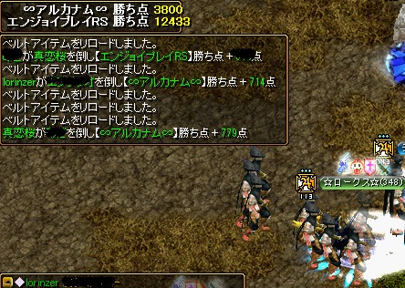1_20101101134726.jpg