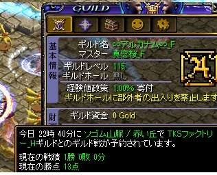 1_20101126234732.jpg