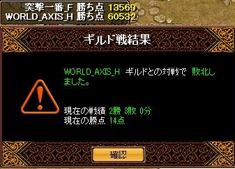 1_20101211010539.jpg