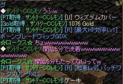 2_20100718053034.jpg