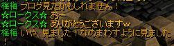 2_20100810164726.jpg