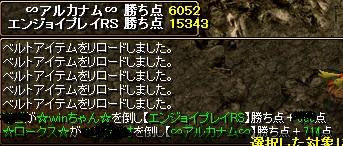 2_20101101134726.jpg