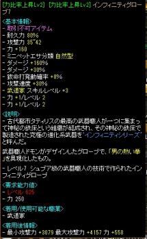 2_20101128001720.jpg
