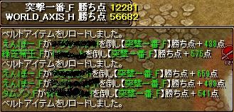 2_20101211010538.jpg