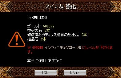 3_20101009181436.jpg