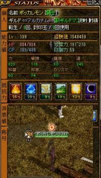 3_20101015232828.jpg