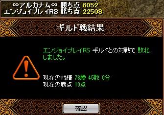 3_20101101134725.jpg